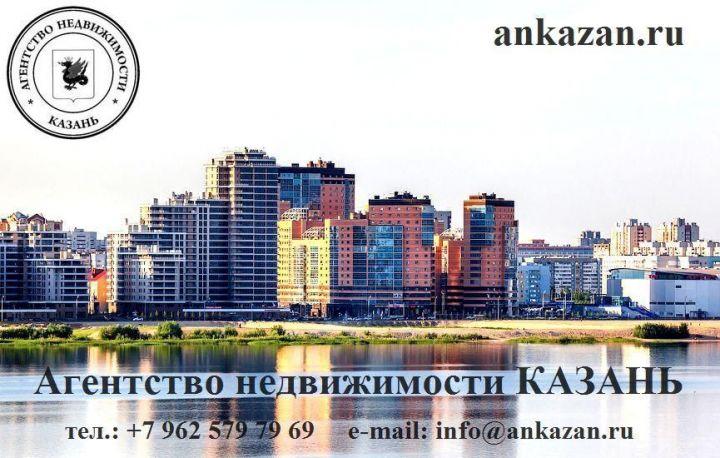 kazan-uslugi